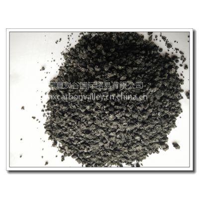 供应煅烧石油焦 低硫低氮石油焦98.5 硫0.5 1-5MM