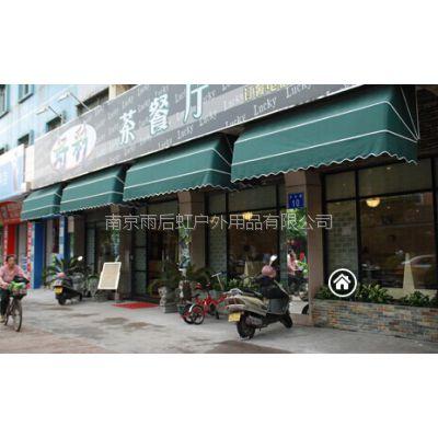 南京厂家欧式活动蓬,法式固定蓬,伸缩雨棚,遮阳篷,遮阳棚去哪找?