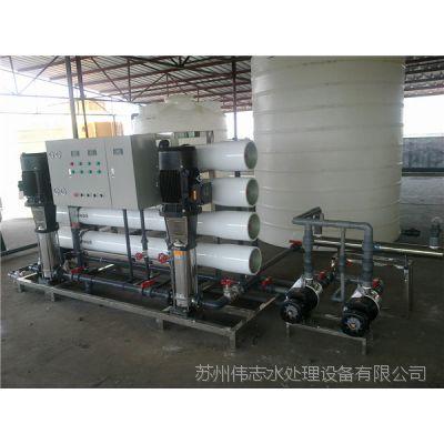 常州精细化工超纯水设备/电镀用纯净水/江苏涂料配料纯水设备
