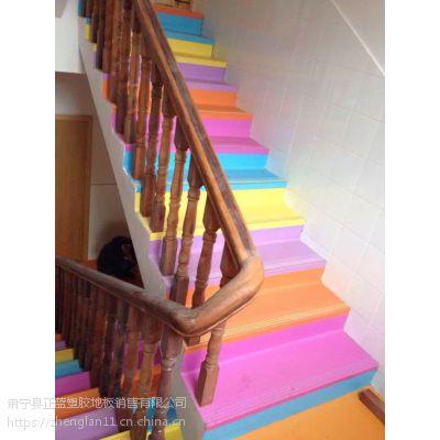 正蓝楼梯踏步的优点/绿色环保、防滑耐磨
