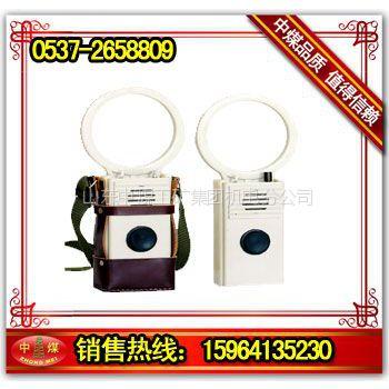 供应KTY2型煤矿用感应通讯机(生产厂家)
