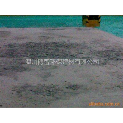 供应温州博智建材水性渗透固化剂现货处理丽水宁波混凝土起沙起尘地坪