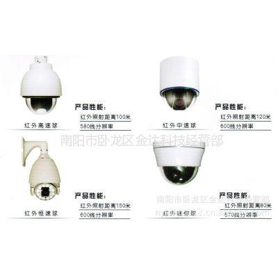 金达科技 厂家供应监控摄像头 安防设备安装 承接工程 球机系列