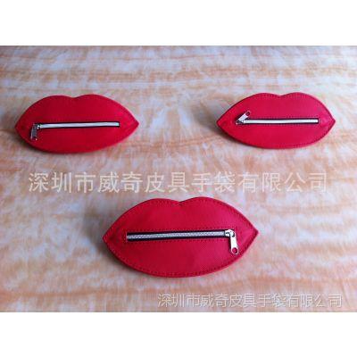 威奇皮具厂推出红唇系列零钱包 女式零钱包 创意礼品定制批发