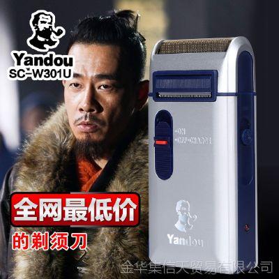 烟斗剃须刀301老人头电动剃须刀一件代发 SV-W301U 厂价直销
