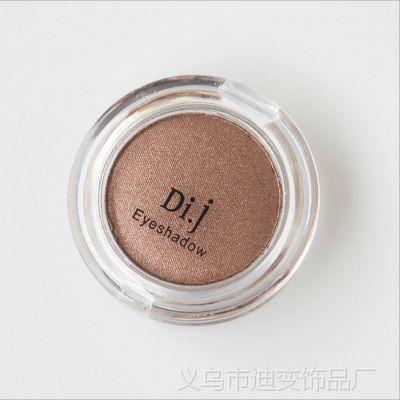 彩妆批发 时尚迪玖1871单色眼影 超强上色12色可选 正品 浙江厂家