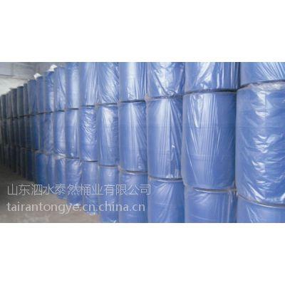 全新塑料桶,化工桶,200L化工桶,200升化工桶