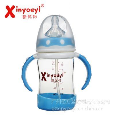 新优怡yf-1188 180ml宽口双色有柄自动防摔晶钻玻璃奶瓶