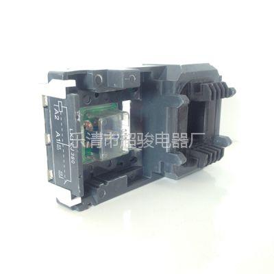 施耐德LX1-FJ380线圈|LC1-D410 380V接触器线圈价格