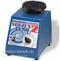 可调速漩涡混合器 型号:VORTEX-GENIE2 库号:M131016