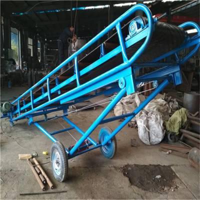 电动升降带式运输机 大型物料运输皮带机 量身定做输送机