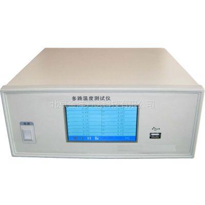 多路温度测试仪价格 型号:JY-ZJ-1016