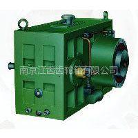 供应JHM,ZLYJ,ZSYJ单螺杆挤出机减速器