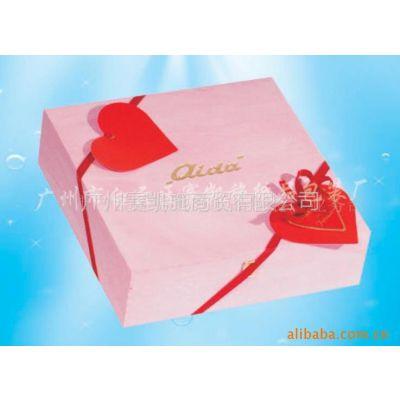 供应纸盒 /首饰盒 /天地盖盒