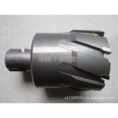 供应磁座钻用51-55X35mm空心钻头,硬质合金钢板钻,开孔器钻头取芯钻头