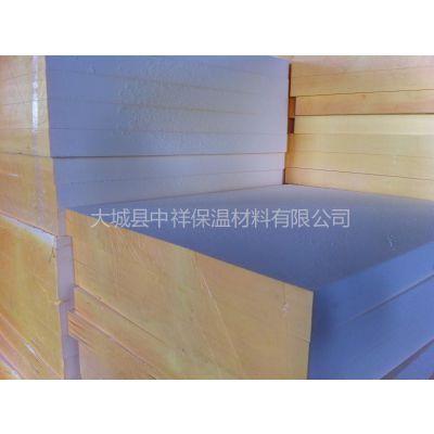 供应宣城酚醛泡沫保温板批发市场中祥泡沫保温板