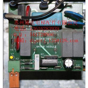 供应供应通力无机房A3板 KM612012G01