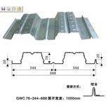 供应广州臻誉专业生产厂家供应开口楼承板;YX51-305-915
