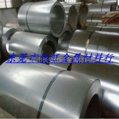 供应供应优质G61500弹簧钢带 钢板