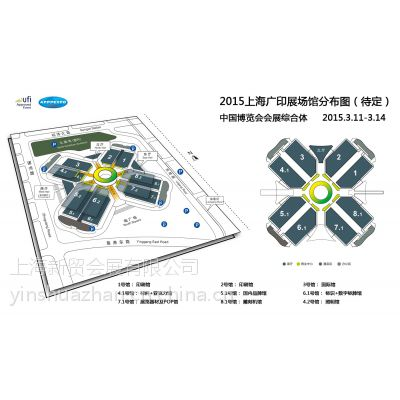 供应2015上海广告展