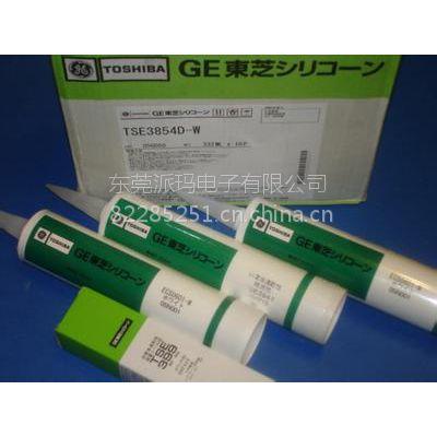 供应迈图TSE-3331 阻燃硅橡胶