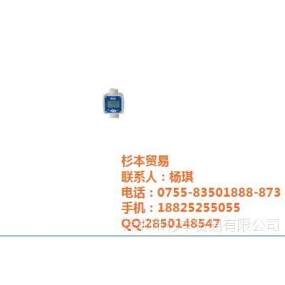 爱克AQUA TB-K24-AD数码流量计 流量计 全网热卖 代理