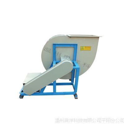 欧工耐腐蚀PP离心风机烘干干燥设备电镀机械机器奥洋新品