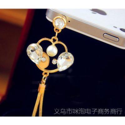 三星HTC 苹果智能手机3.5mm通用手机防尘塞耳机孔塞义乌厂家