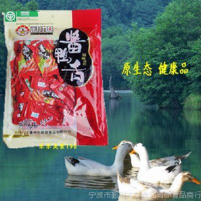 供应 初旭480g鸭舌 酱鸭舌 独立小包装 经典美味 淘宝热卖