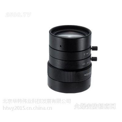 一级代理computar高清工业安防监控镜头M3Z1228C-MP