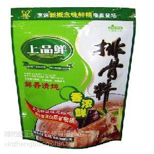食品塑料包装袋厂家|透明塑料包装袋|山东食品塑料包装袋