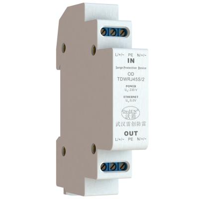 沃盾OrdEN防雷器12V直流,低压端子防雷模块OD-DC12-JS,
