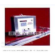 xt67656多功能电阻率自动测定仪(携便式大规格炭-石墨制品电阻率自动)