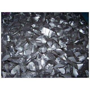 碎硅片回收 碎电池片回收价格 太阳能碎片批发苏州文威