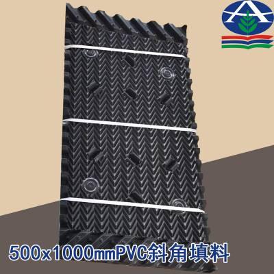 宝鸡冷却塔塑料淋水填料是怎么卖的 河北华强 13785867526
