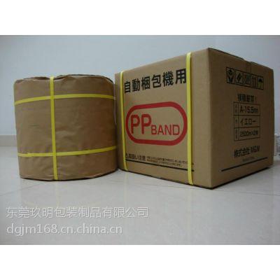 东莞玖明厂家直供优质PP半自动全自动打包带
