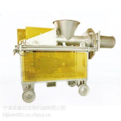 延安螺旋式加料机,鲁冠玻璃机械,色釉窑炉螺旋式加料机
