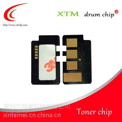 适用三星ML-3710芯片MLT-D205S硒鼓粉盒计数芯片厂家直销