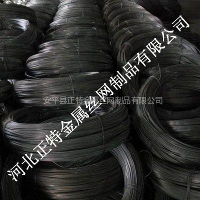 供应黑铁丝 铁亮丝 专业生产铁亮丝 正特黑铁丝 黑铁丝报价