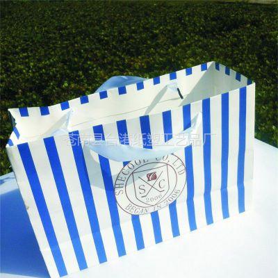 供应《厂家订做》服装纸袋 购物手提袋 礼品包装纸袋