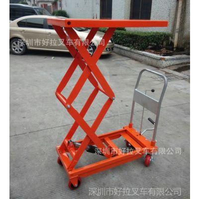 供应350公斤升高1.5米液压平台车 手动平台车 升降平台车 移动平台车