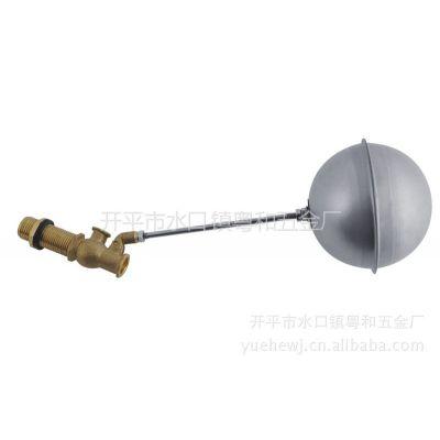 供应1/2×50mm全铜体圆鼓形球阀 (4分)