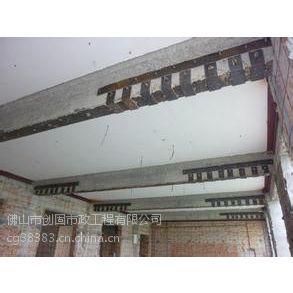 供应顺德柱梁加固工程,柱梁加固,建筑补强装饰工程,建筑房屋加固公司