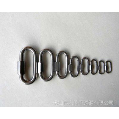 不锈钢销售地佛山现货批发带锁设计钢丝绳连接环 安全专家连接扣