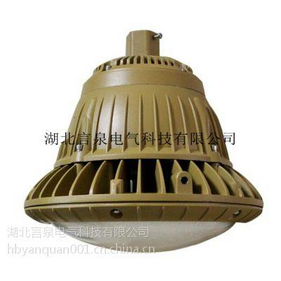 言泉电气LED三防灯(NFC9182-40W防眩平台灯)20w~80W可选