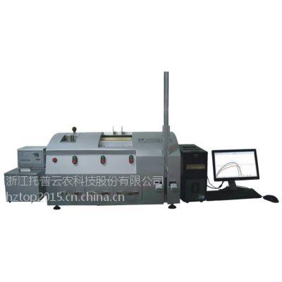 HZL-350电子式面团拉伸仪在小麦粉质量检测中的应用价值