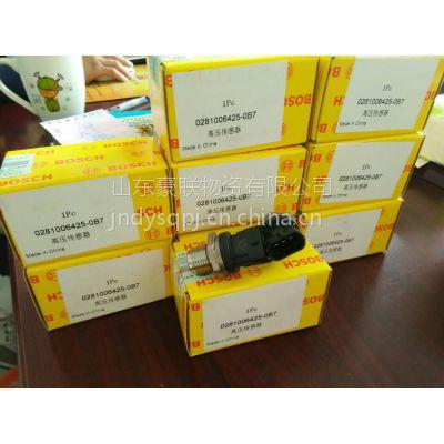【WG9731680031】减振器总成价格.WG9731680031减振器总成图片厂家