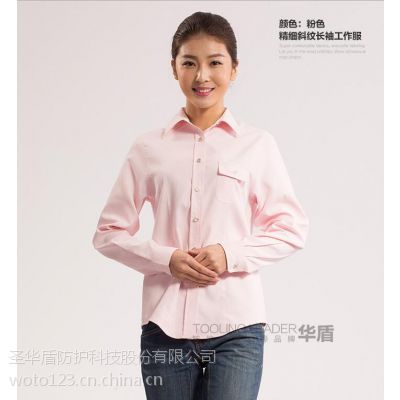 上海普陀区工作服,夏季短袖工装全棉工作服批发就上华盾商城