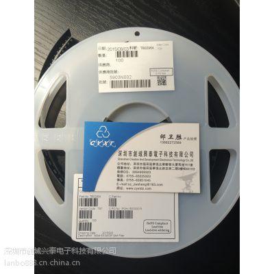 TST台湾嘉硕进口原装TB0296A无线通信IC芯片