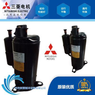 全新原装三菱转子式 NH33TJAT 三相200V 空调压缩机